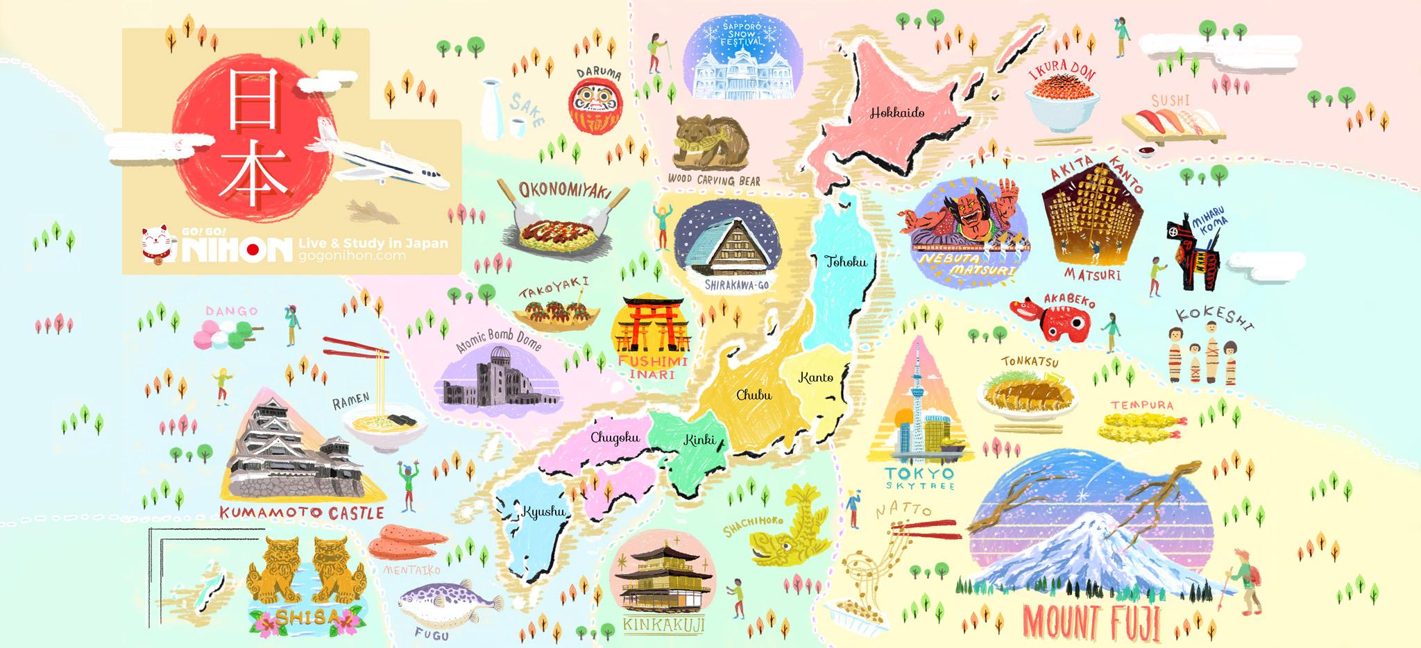 Régions du Japon