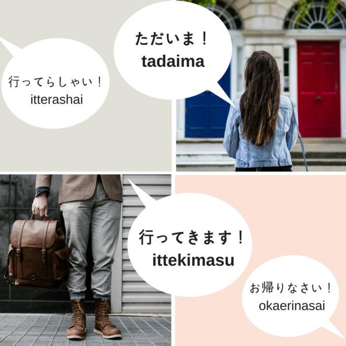 Saluti giapponesi di benvenuto