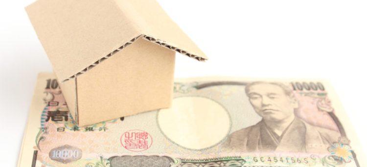Coste de la vida en Japón