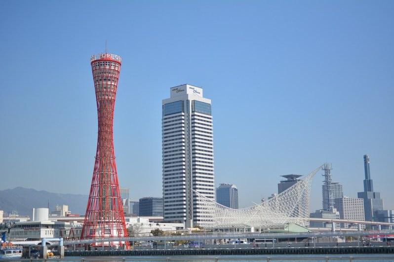 Ville de Kobe