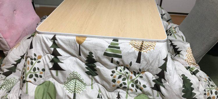japanischer kotatsu