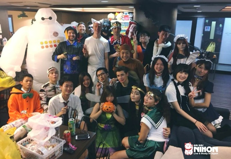 Halloween party with school mates