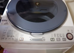 Japanese washing machine