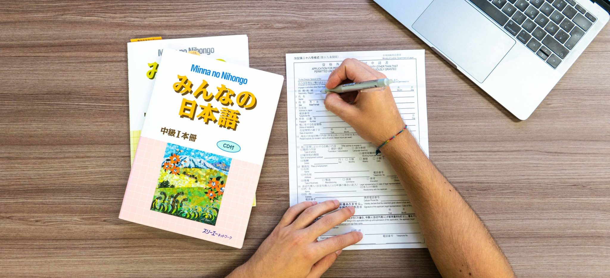 Work permit in Japan