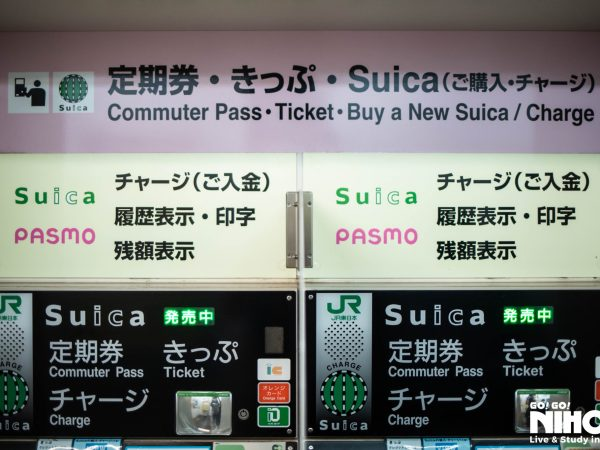 Carte transport au Japon