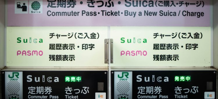 Commuter pass in Japan