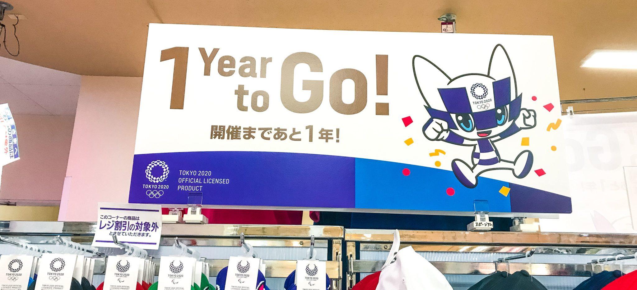falta un año para las Olimpiadas de Tokio de 2020