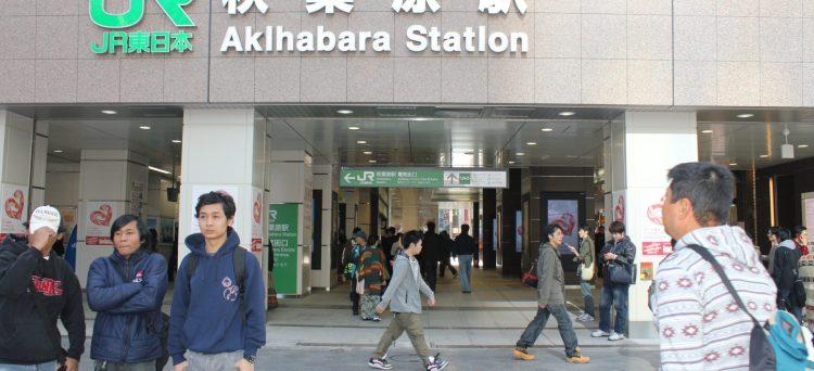 butikerna i Akihabara