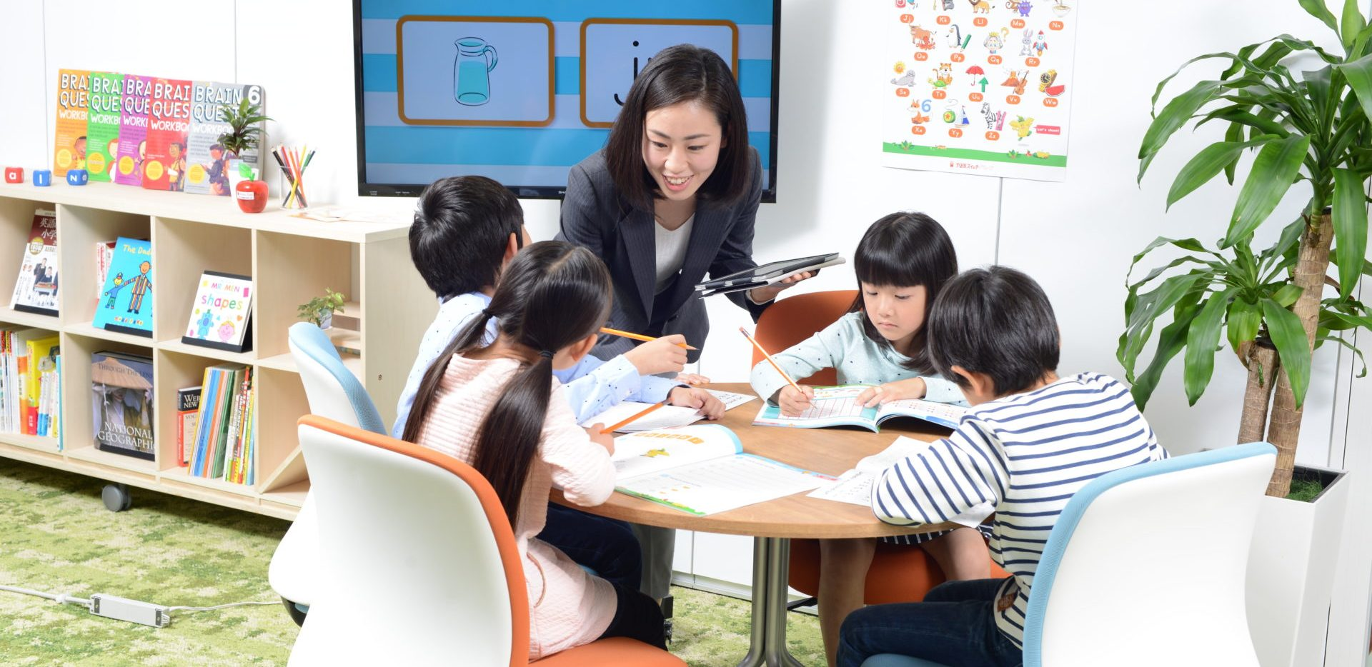 Yaruki Switch Teaching English in Japan