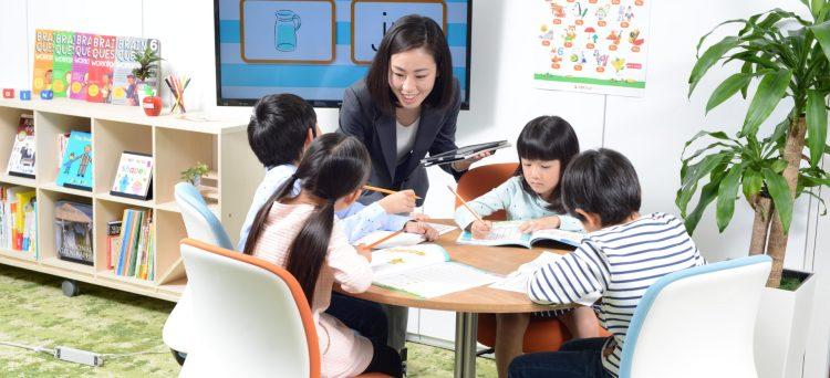 Yaruki Switch engelsklärare i Japan