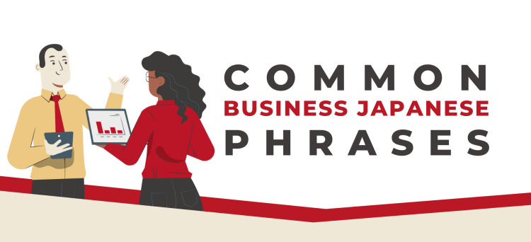 business Japanese phrases
