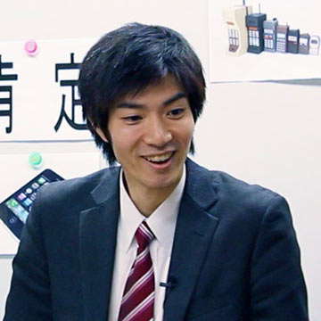 Business Japanese Course