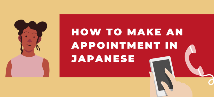 make an appointment in japanese