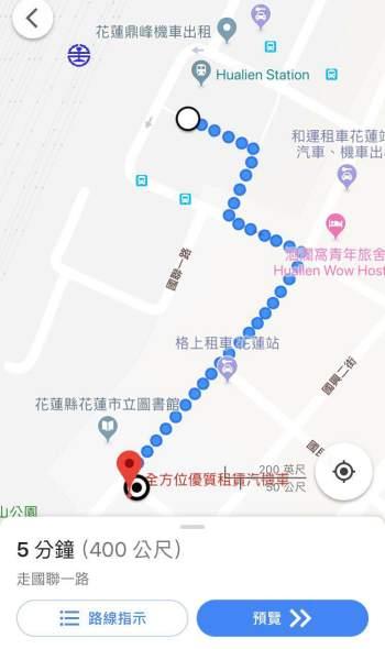 花蓮租機車,全方位租車,地圖位置