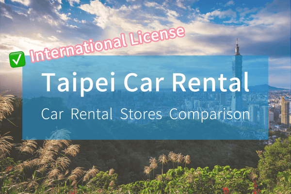 taipei car rental