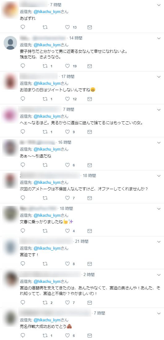 https://i1.wp.com/gogotsu.com/wp-content/uploads/2017/08/002-16.jpg