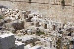 Jerusalem-Jerusalem-Israel__3368-150x150