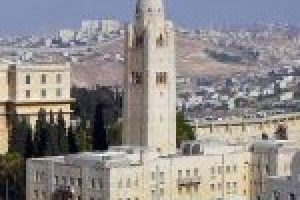 Jerusalem-Jerusalem-Israel__3379-150x150