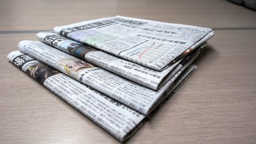 Column – What's It All About and Its Role in Journalism