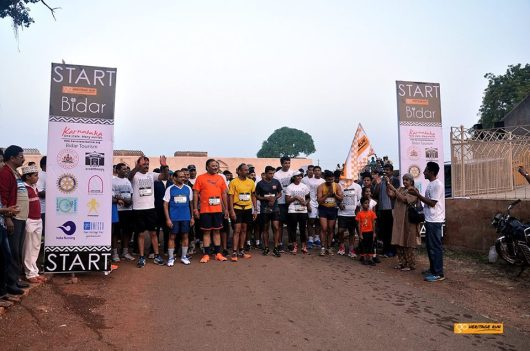 Runners ready to actively explore Bidar's heritage