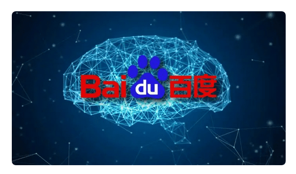 China's Baidu Takes AI Language Crown, Defeats Google