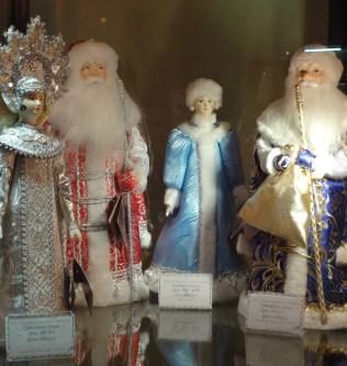 Ded Moroz & Snegurochka porcelain dolls