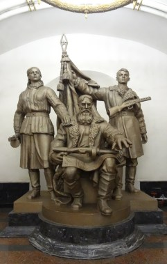 Partisans, revolutionaries of the Moscow Metro