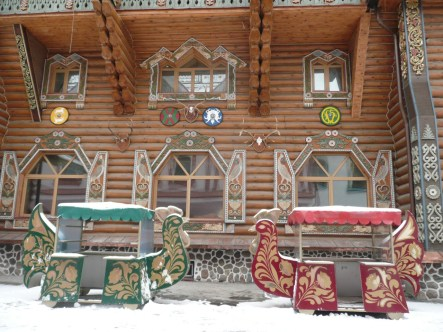 House and carriages