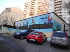 Moscow Street Art 2