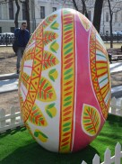 Russian Decorative Easter Egg