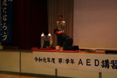 五所川原第一高等学校 AED講習会