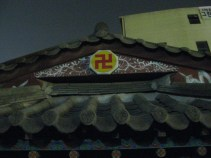 the Buddhist cross!