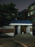 a home for the Happy Korean