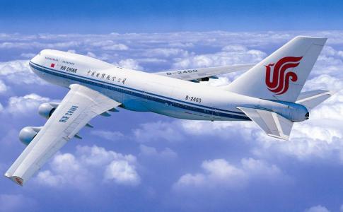 Aviation China Numbers