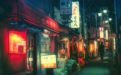 Explore Hidden Tokyo