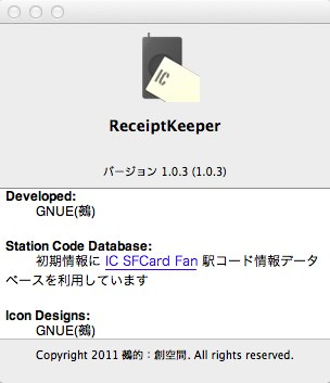 ReceiptKeeper.jpg
