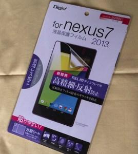 nexus_hogo