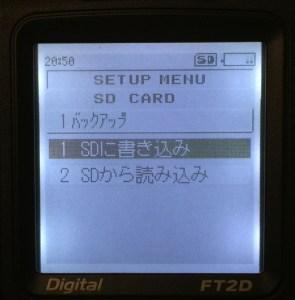 post-4754-1