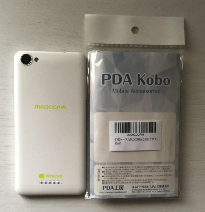 PDA工房のクリアケース