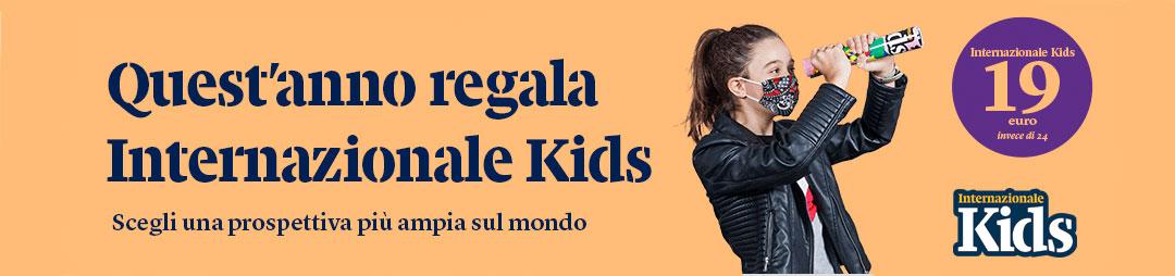 internazionale kids abbonamento