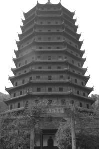 Pagoda of Six Harmonies, Zhejiang Province, China © 2016 Karen Rubin/goingplacesfarandnear.com