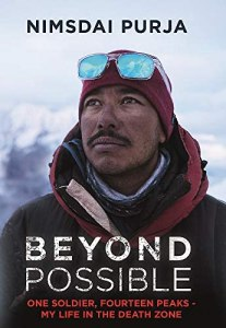 Beyond Possible book