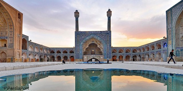 Tourist destination in Iran
