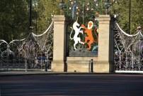 Hyde Park - Queen Elizabeth Gate Close Up