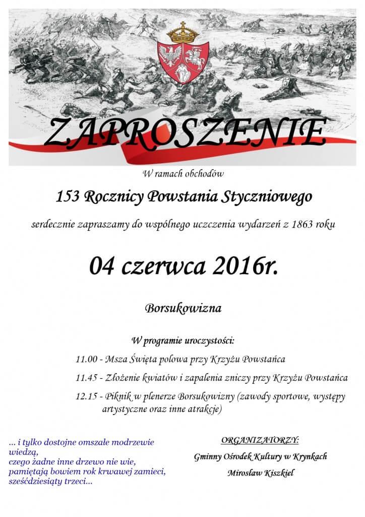 borsukowizna2016