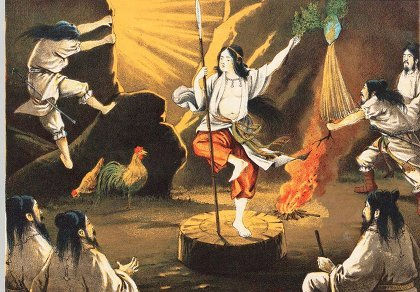 Ameno Uzume dancing