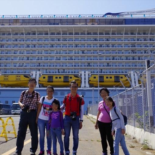 Cruise ship, Yatsushiro port