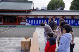 Fujisaki-gu Shinto shrine