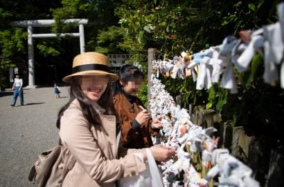 Amano Iwato shrine