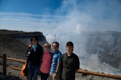 Mt Aso's crater